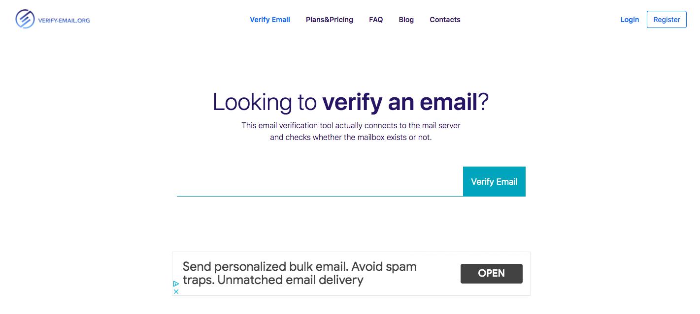 邮箱地址真假验证