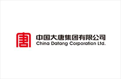 中国大唐集团有限公司