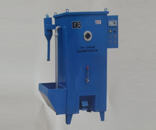 YXH2型吸入式焊剂烘干机