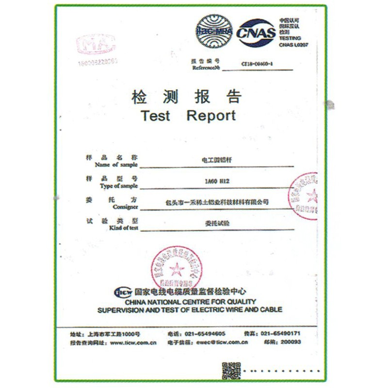 Aluminum rod for electrical  IA60 H12 test report
