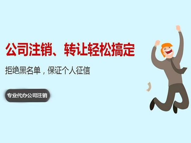 <B style='color:black;background-color:#ff66ff'>金博宝app</B>注册组织 解释销户时帐务该如何处理呢?