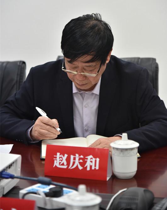 河南省中美能源股份有限公司2020年党的建设和党风廉政建设工作内容摘要