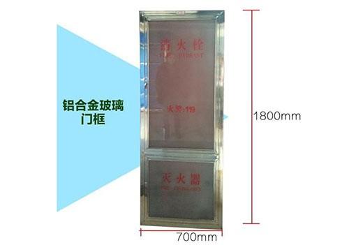 1800x700 aluminum alloy door fire box