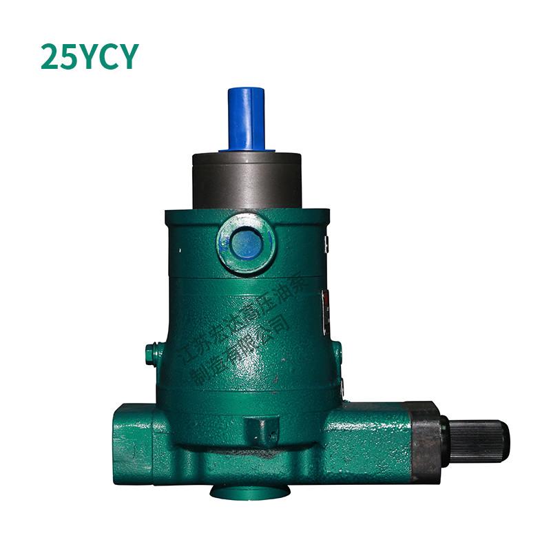 定量柱塞泵如何安装