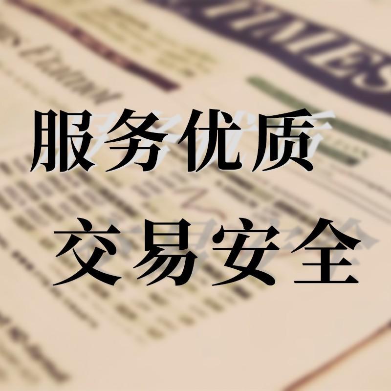 阜新专业办理北京银行汇票优质推荐