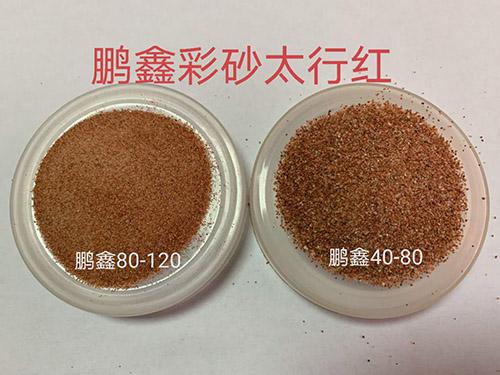 彩砂厂家探讨上色彩砂的耐火性