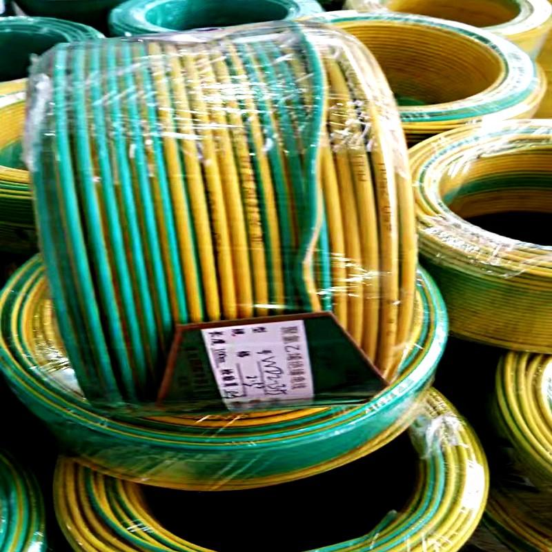 耐火及耐高温电线电缆