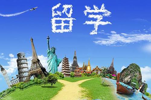 唐山海外留学