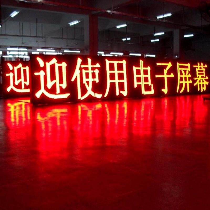 沧州LED显示屏