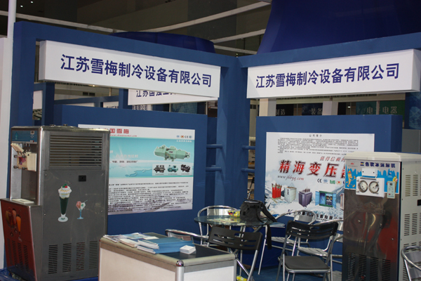 Review of Jiangsu Products Exhibition