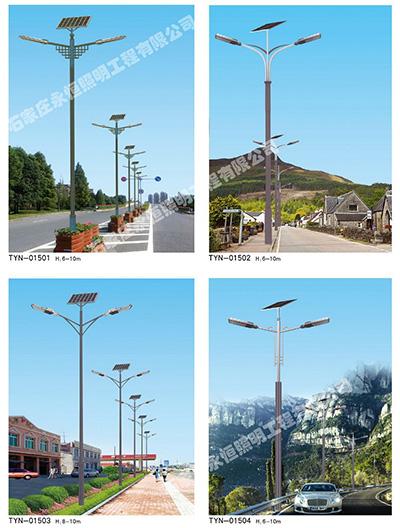新農村太陽能路燈制造