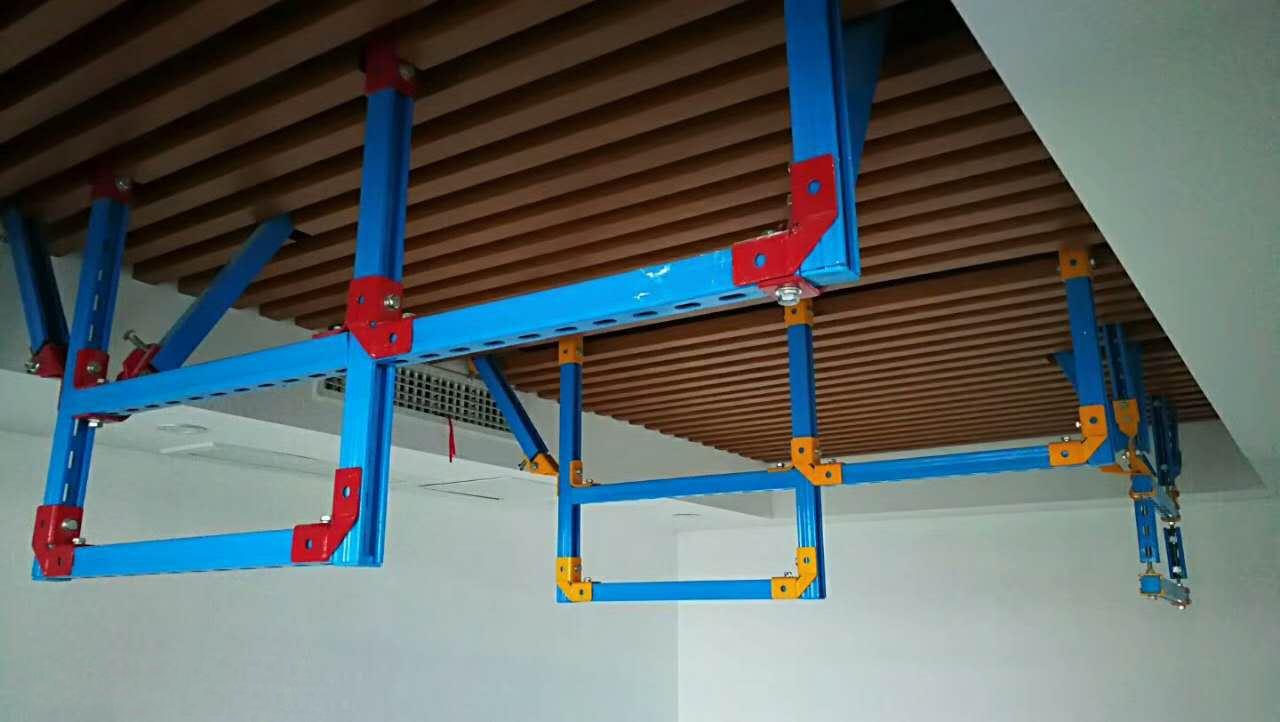 什么是建筑抗震支架?