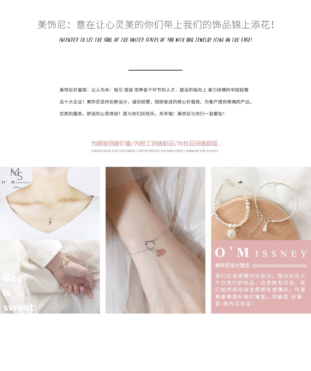 纯银饰品定制品牌故事