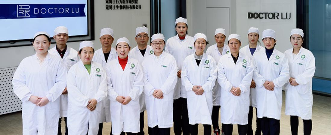 实验室成员