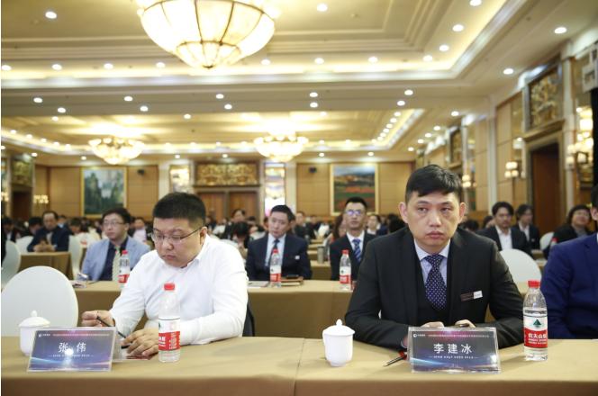 中经国际工程资讯集团