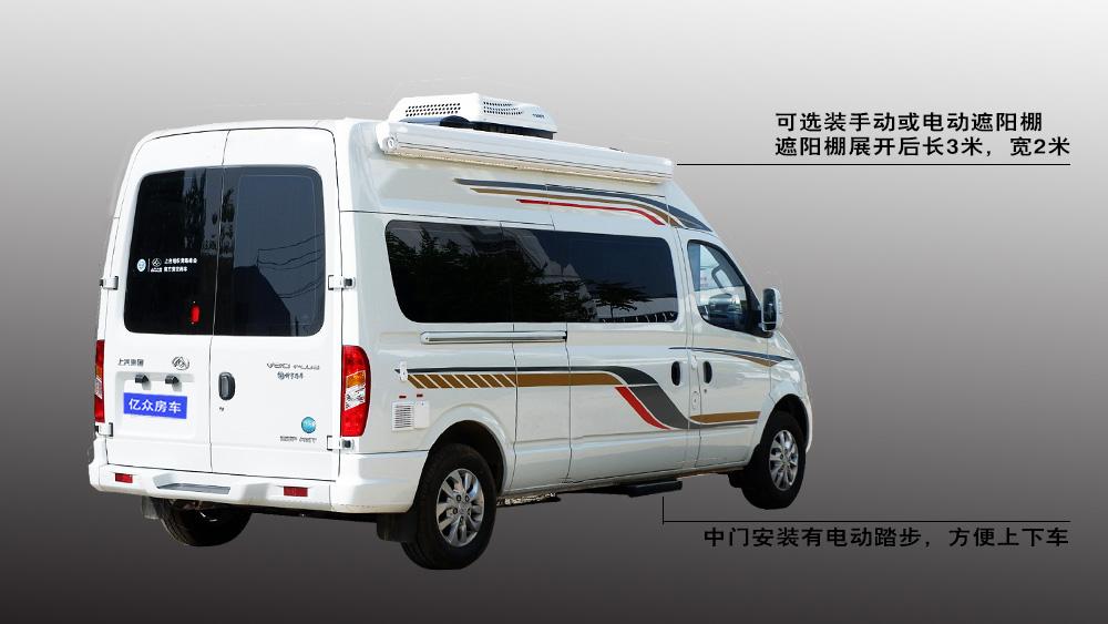 大通V80 PLUS B型 长轴高顶