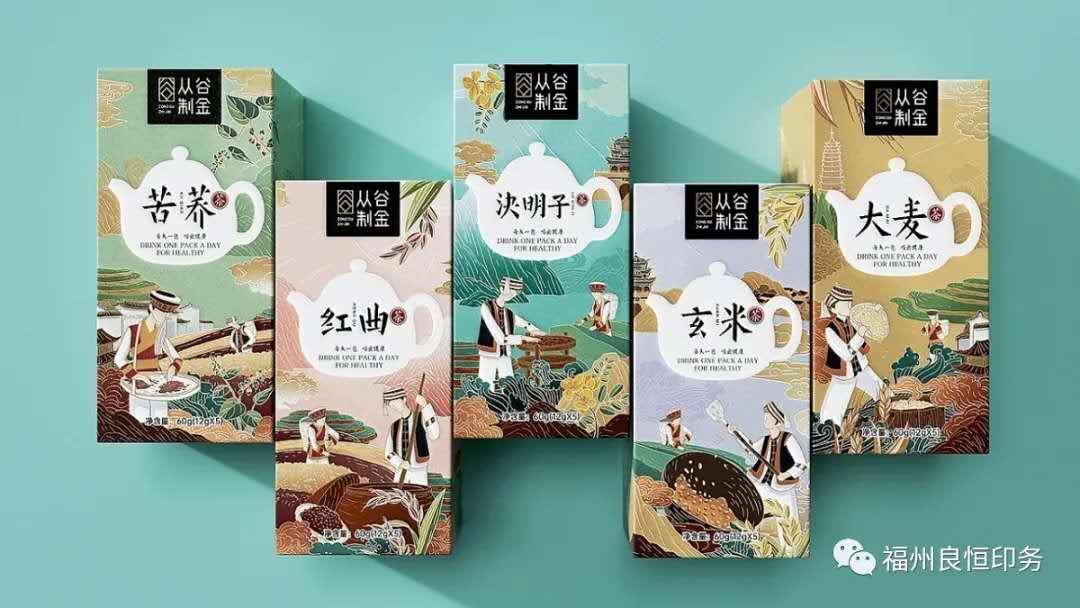 浅析福州茶叶包装盒设计印刷,凭这些能为C为出道不?
