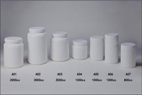 HDPE塑料瓶谷歌推广案例
