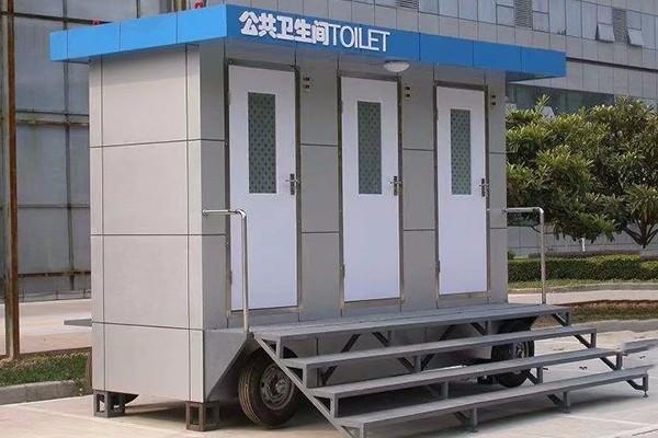 拖挂型移动厕所
