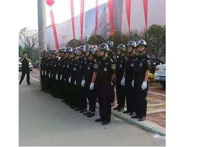 消防岗位保安人员的基本工作职责