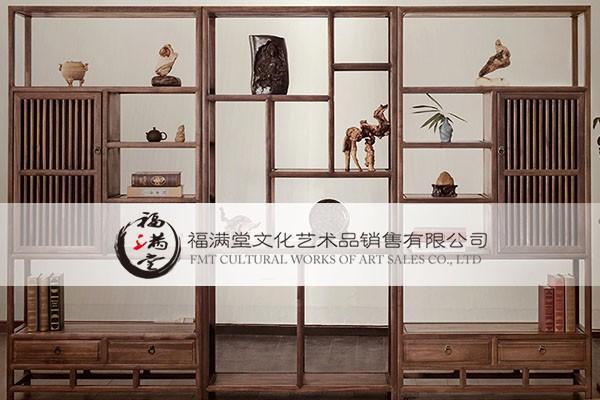 南通福满堂文化艺术品销售有限公司