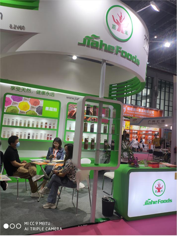 嘉禾食品參加中國國際食品添加劑和配料展