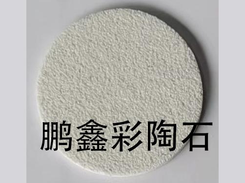 鹏鑫彩陶石HF-1001