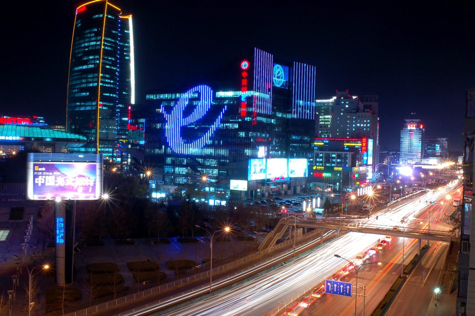 天津市代理记账公司提醒房地产税能不能分次缴纳