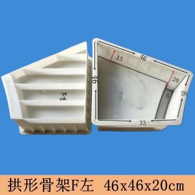 拱形骨架1