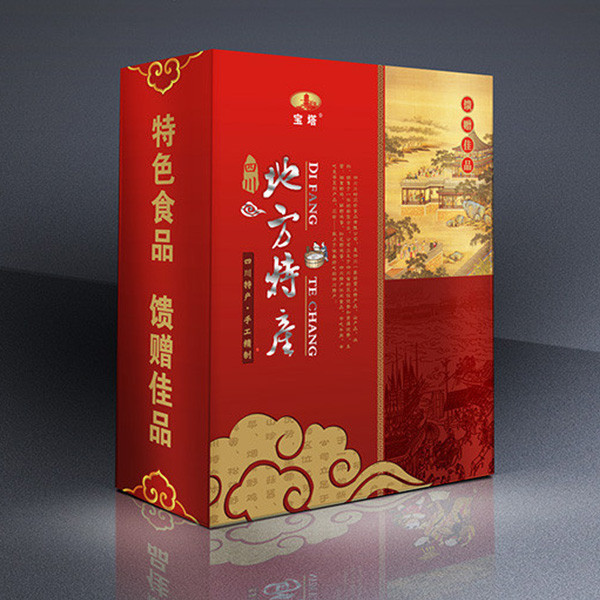 包装盒生产厂家