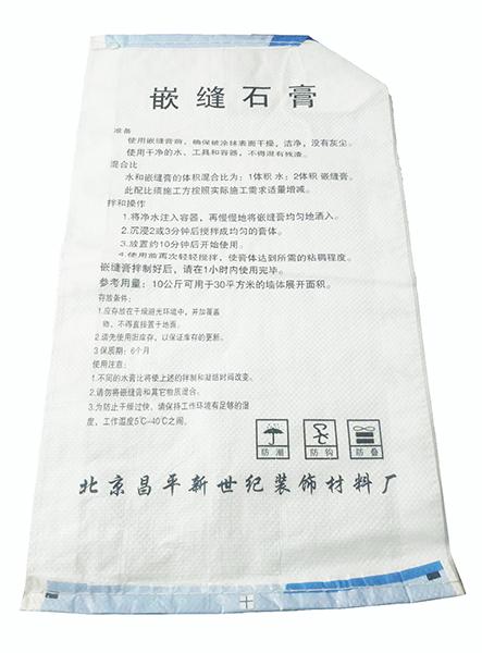 嵌缝石膏 / 双彩编织袋