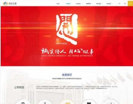 关键词对于扬州网站建设来说有什么意义?