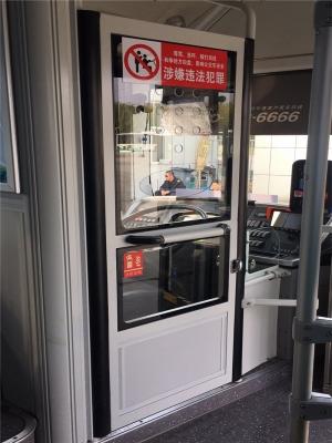 吴忠公交车司机包围