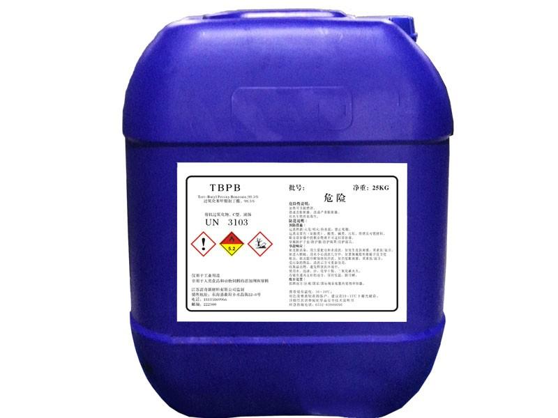 有机过氧化物TBPB