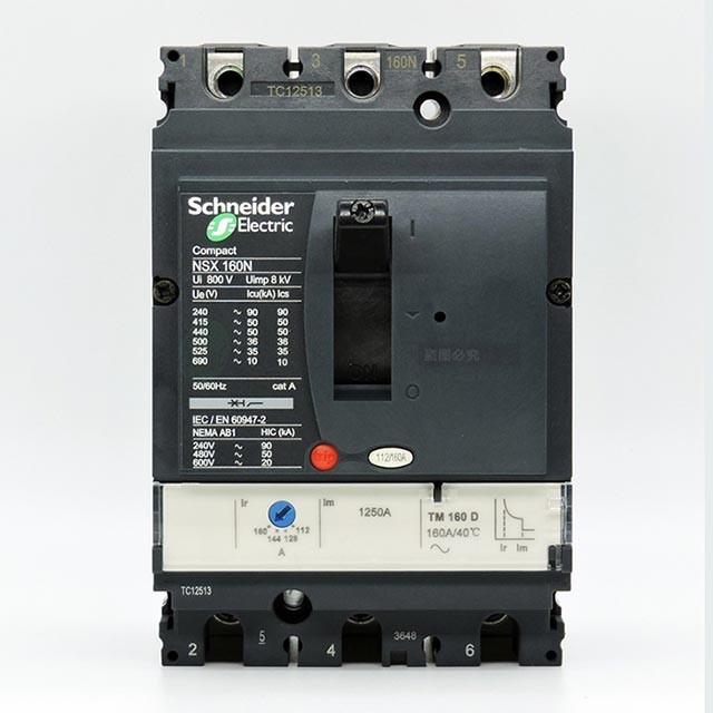 施耐德NSX系列塑壳断路器
