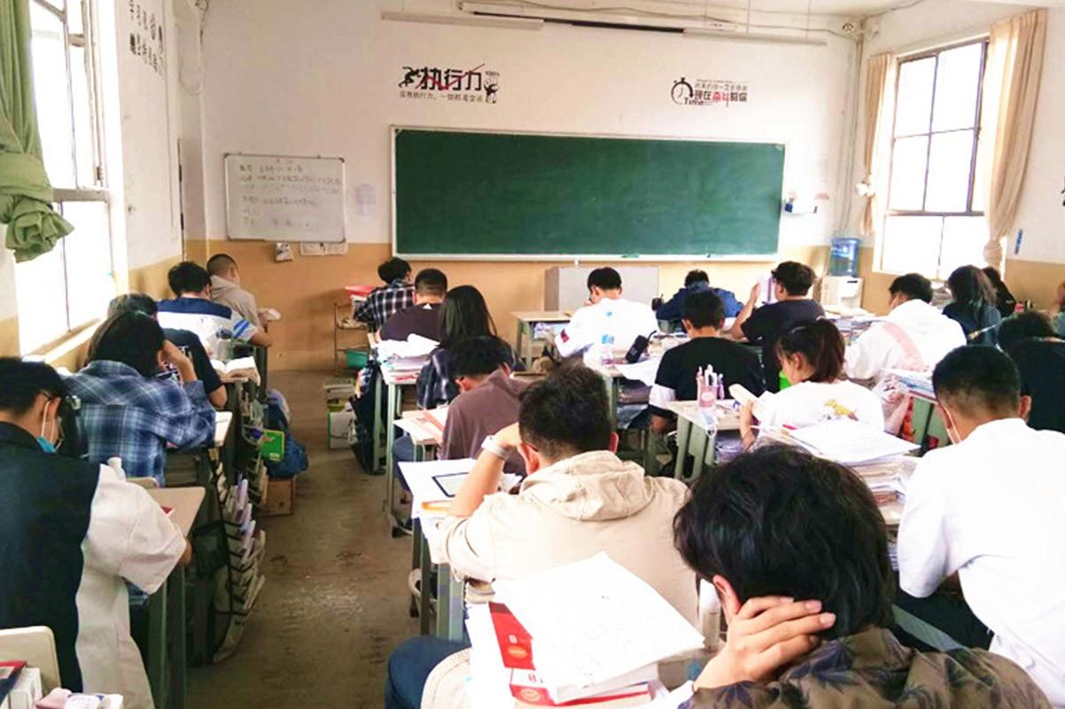 学生作业课