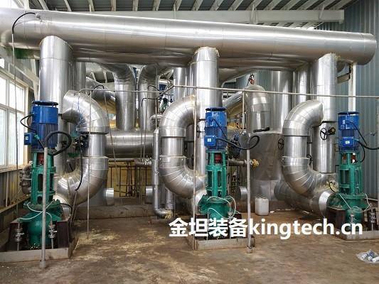 硫酸钠(芒硝)冷冻结晶器