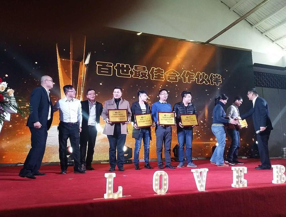超华公司荣获2017年度百世集团最佳合作伙伴奖