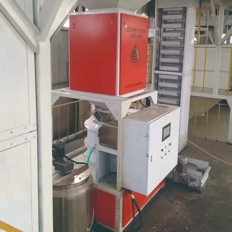 SZBP-100型种子包衣机现场2