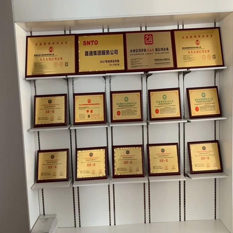 湖南省振球环保科技有限公司在湖南开荒保洁,外墙清洗,石材护理这些领域中是屈指可数的公司