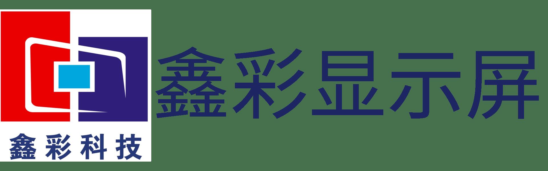 云南鑫彩科技有限公司