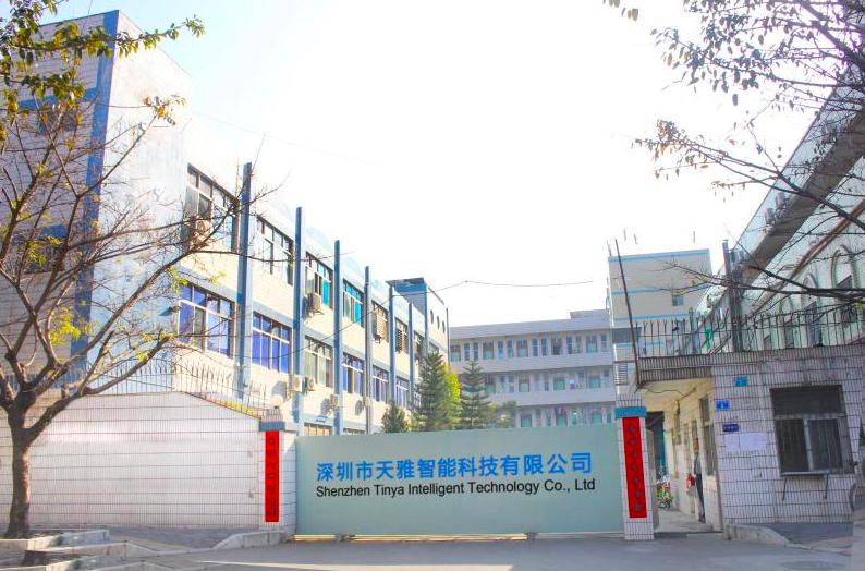 外贸快车5年认证供应商|深圳天雅智能科技有限公司