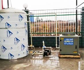 3匹主机加3吨保温水箱