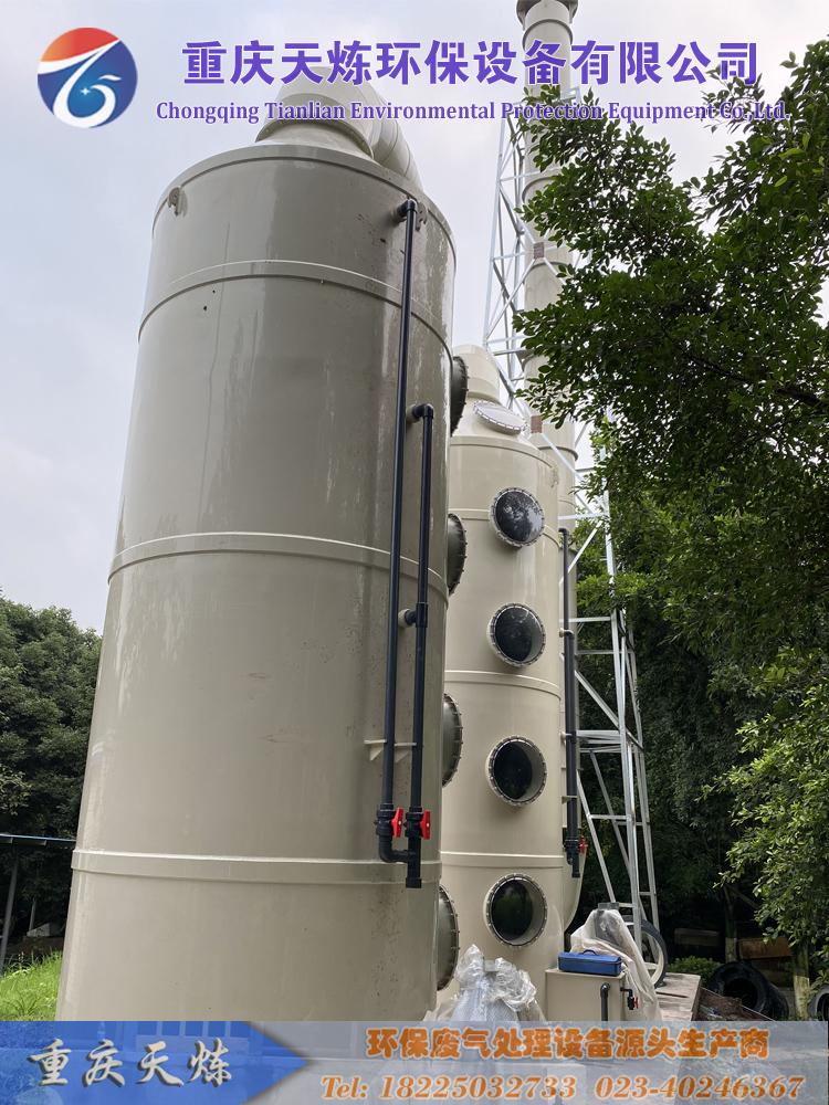 如何利用喷淋塔处理废气?
