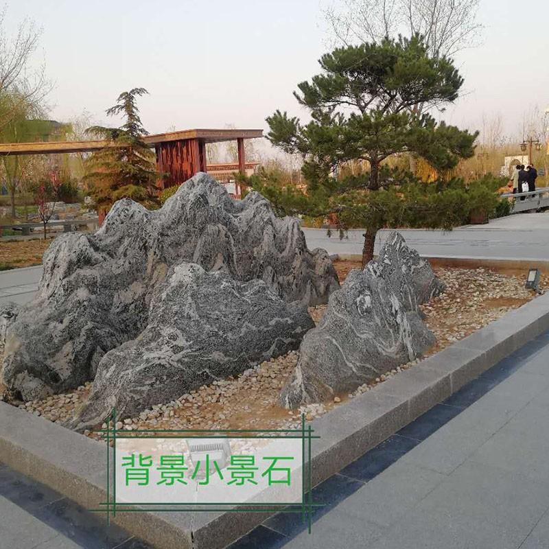 背景小景石