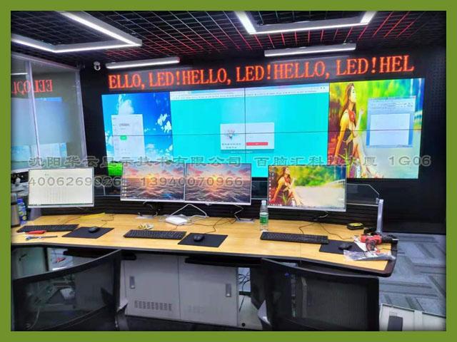 北京时代财富天地拼接屏安装完成 -55寸京东方3.5MM拼缝2*3,落地机柜配LED条屏显示