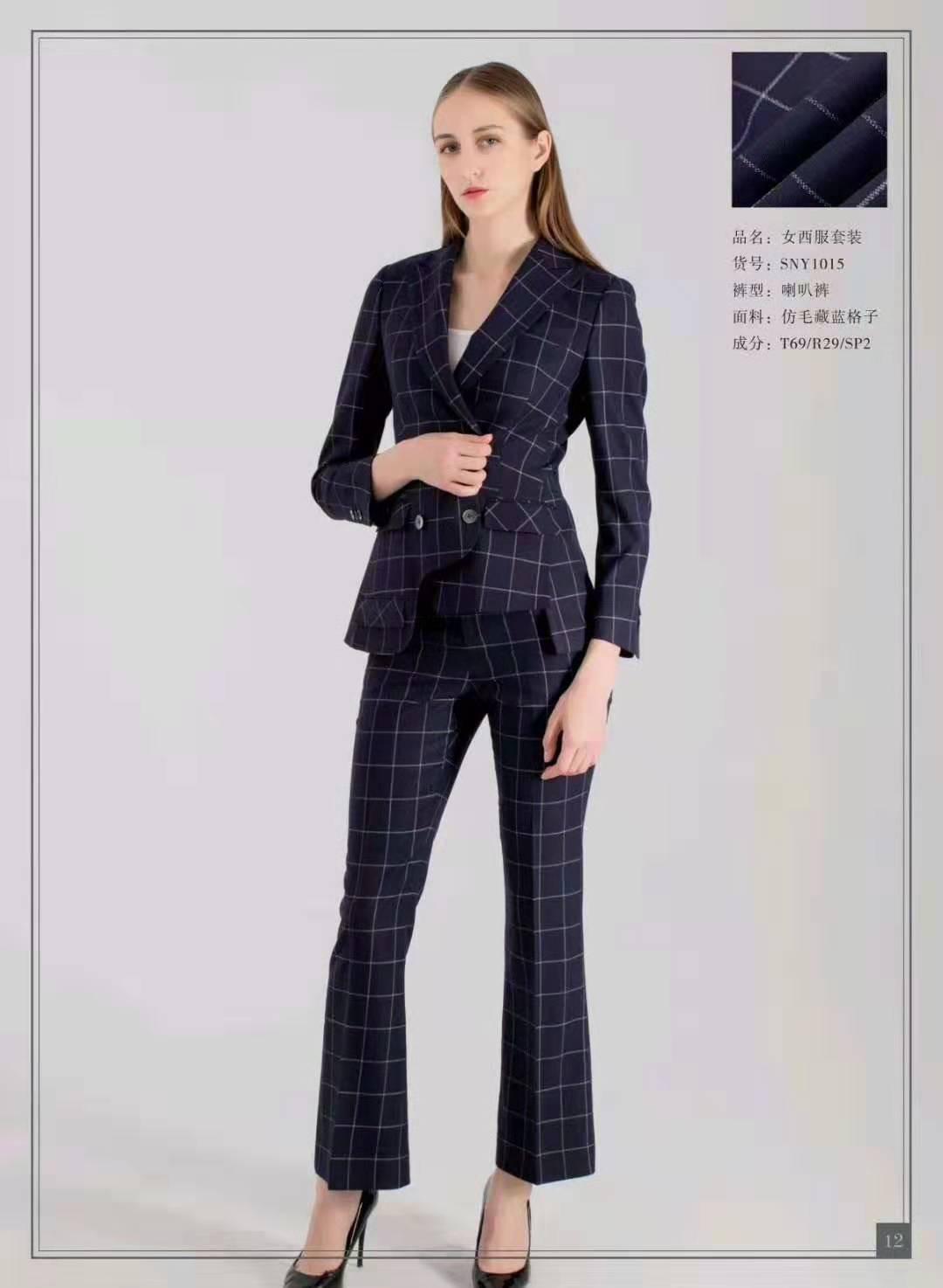 藏青色格子时尚套装女装私人订制