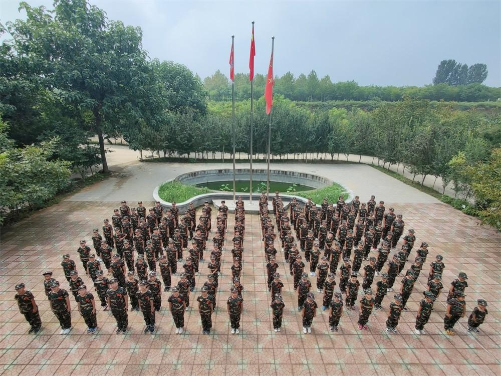 军事夏令营开营仪式