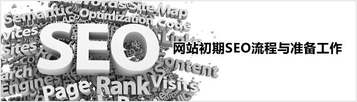 泰兴做网站优化:如果长期不更新不维护对优化排名有影响吗