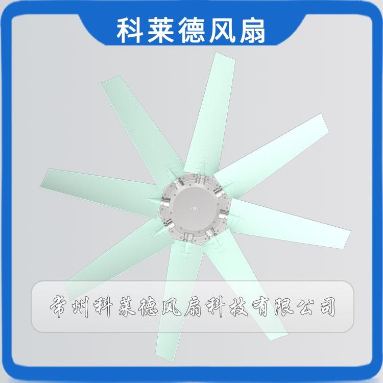 塑料风扇叶9W尼龙系列
